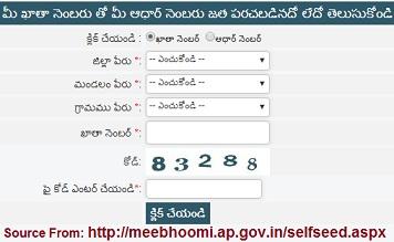 Meebhoomi Aadhaar number Linking with Account Number
