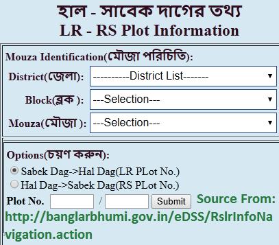 Banglarbhumi RS LR Plot Information