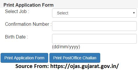 Ojas Gujarat Print Online Application