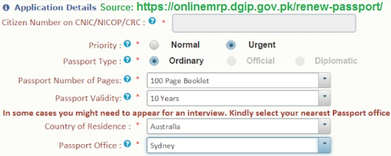Pakistan Passport Renewal Online Application