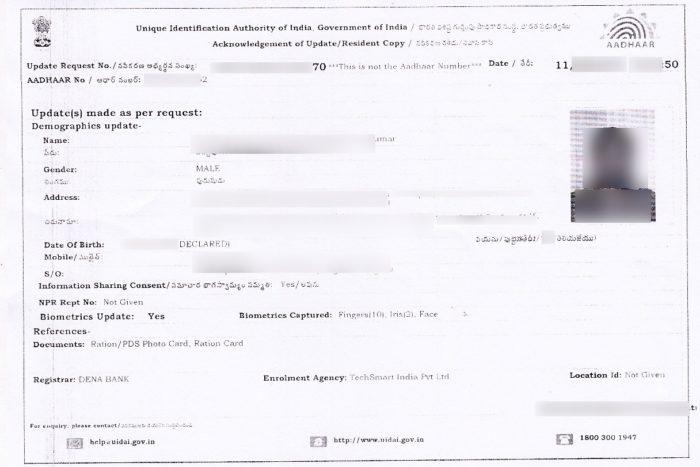 eaadhaar.uidai.gov.in