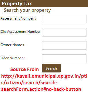 AP Property Tax Online Payment at cdma.ap.gov.in