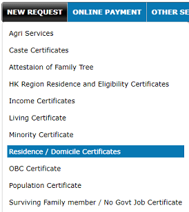 How To Get Income Certificate In Karnataka