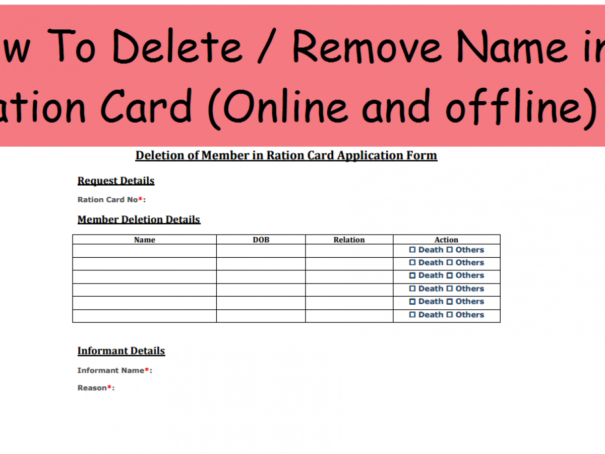 How To Delete Remove Name In Ration Card Online And Offline