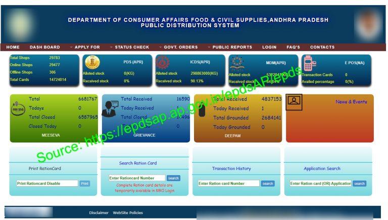 epdsapapgovin search ap ration card status details