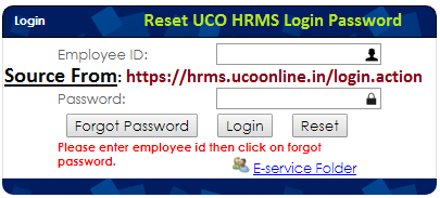 uco hrms password reset