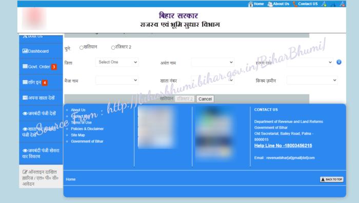 biharbhumi.bihar.gov.in/BiharBhumi/