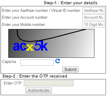 Link Andhra Bank Account to Aadhaar card