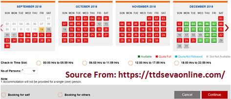 Tirumala Rooms online booking