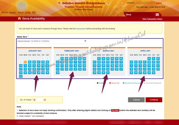 Tirumala Kalyanam Tickets