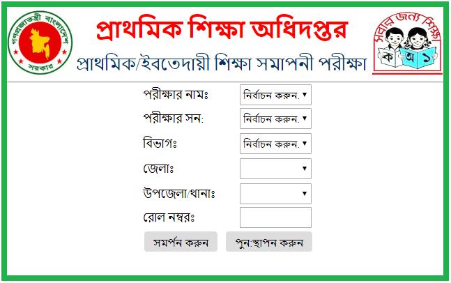 bd psc result 2018