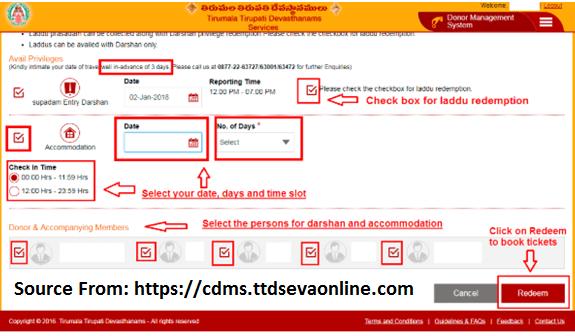 cdms slot booking