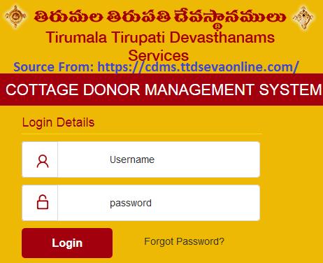 Cottage donor management system