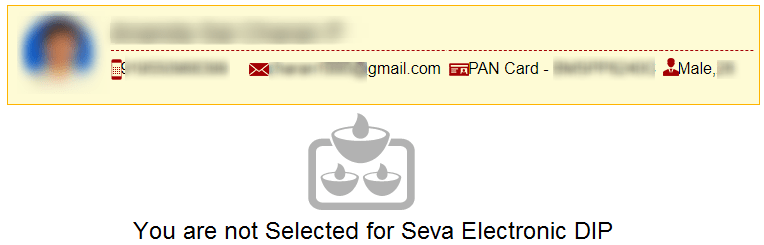 TTD Seva Electronic Lucky DIP Results