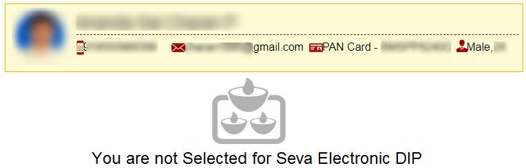 TTD Seva Electronic Lucky DIP Results