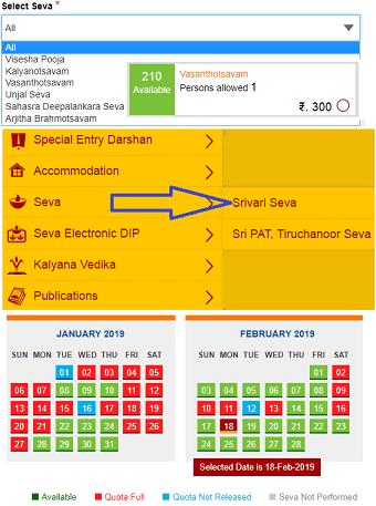 ttd seva online ticket booking Tirupati Balaji