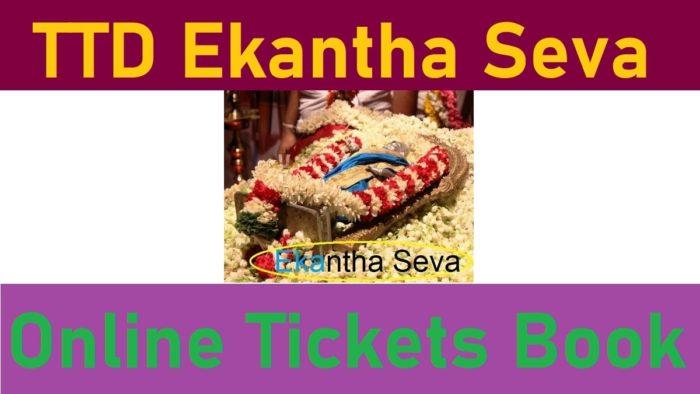Tirumala Ekanta Seva Tickets Booking