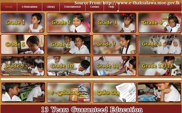 e-thaksalawa website