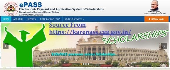 Karnataka epass Fresh Scholarship